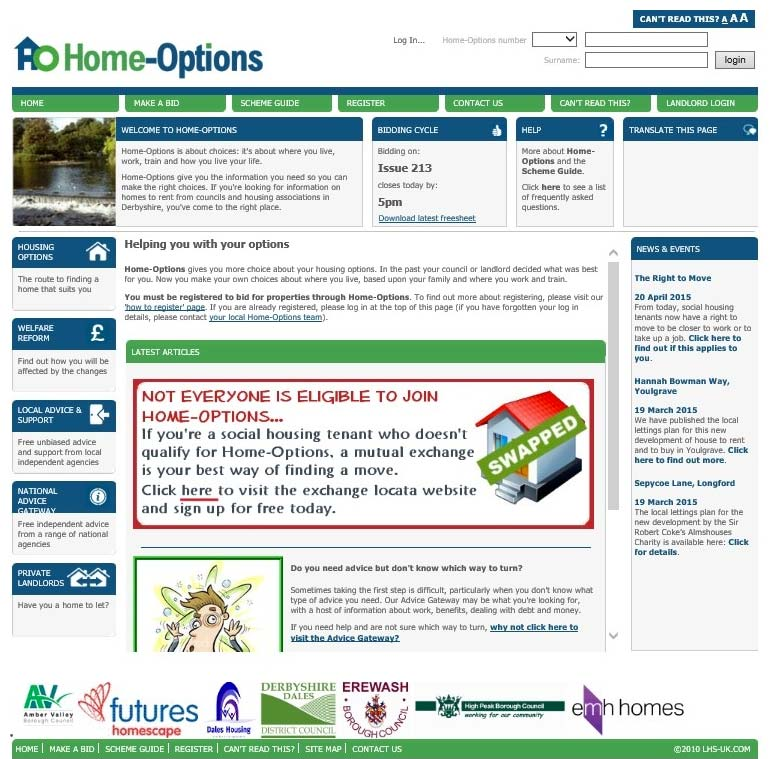 home-options-screen